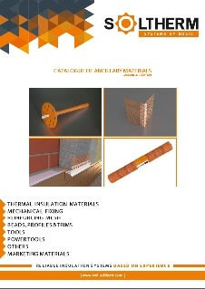 Catalogue of Ancillary Materials